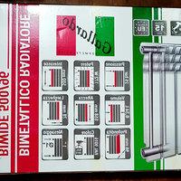 Радиатор биметаллический GALLARDO 50/96 (172 Вт), купить, заказать, продажа, недорого, низкая цена, Херсон, Новая Каховка, Каховка