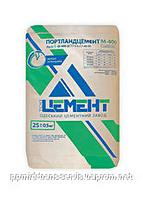 Цемент ПЦ-400 Одесса 25кг, купить, заказать, продажа, недорого, низкая цена, Херсон, Новая Каховка, Каховка