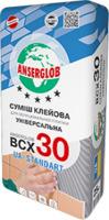Клей для плитки Анцерглоб 30 (25кг), купить, заказать, продажа, недорого, низкая цена, Херсон, Новая Каховка, Каховка
