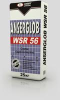 Смесь гидроизоляционная Анцерглоб WSR-56 25кг, купить, заказать, продажа, недорого, низкая цена, Херсон, Новая Каховка, Каховка