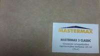 Мембрана Mastermax 3 Classic, купить, заказать, продажа, недорого, низкая цена, Херсон, Новая Каховка, Каховка