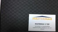 Мембрана Mastermax 3 TOP, купить, заказать, продажа, недорого, низкая цена, Херсон, Новая Каховка, Каховка