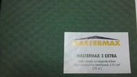 Мембрана Mastermax 3 Extra, купить, заказать, продажа, недорого, низкая цена, Херсон, Новая Каховка, Каховка