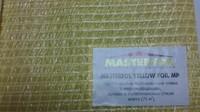 Гидроизоляционная плёнка Masterfol Yellow foil MP, купить, заказать, продажа, недорого, низкая цена, Херсон, Новая Каховка, Каховка