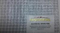 Пароизоляционная плёнка Masterfol white foil, купить, заказать, продажа, недорого, низкая цена, Херсон, Новая Каховка, Каховка