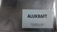 Теплоотражатель ALUCRAFT, купить, заказать, продажа, недорого, низкая цена, Херсон, Новая Каховка, Каховка