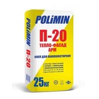 Клей для пенопласта Полимин П-20  25кг, купить, заказать, продажа, недорого, низкая цена, Херсон, Новая Каховка, Каховка