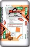 Шпаклевка цемент Мастер  ФАСАД финиш белая 20кг   Украина, купить, заказать, продажа, недорого, низкая цена, Херсон, Новая Каховка, Каховка