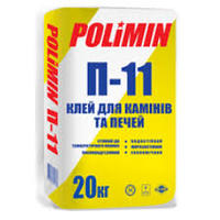 Клей для каминов  П-11 Полимин   Украина, купить, заказать, продажа, недорого, низкая цена, Херсон, Новая Каховка, Каховка