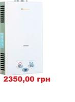 Газовая колонка SAVANNA LCD 10L