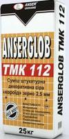 Смесь ТМК-112 короед серый Анцерглоб 25 кг, купить, заказать, продажа, недорого, низкая цена, Херсон, Новая Каховка, Каховка